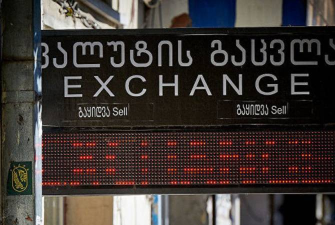 ГРУЗИЯ: Нацбанк Грузии ужесточит монетарную политику из-за обесценивания лари