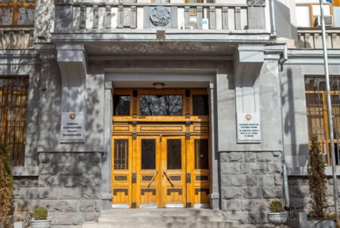 Генпрокуратура выразит позицию относительно решения КС по делу Кочаряна после  получения решения