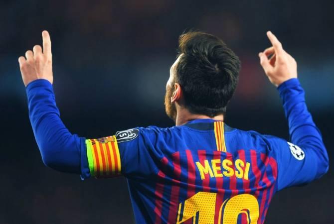 Marca: президент  «Барселоны» прокомментировал пребывание  Месси в команде