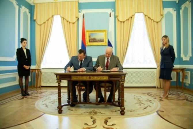 Руководители СК Армении и РФ подписали программу трехлетнего сотрудничества