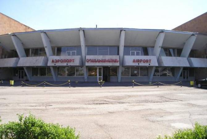Armenia International Airports to invest 20 million USD for Gyumri's airport