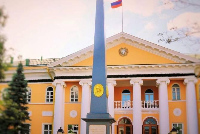 Посольство Армении в РФ выразило глубокое возмущение в связи c инцидентом в  Армавире