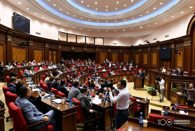 Séance ordinaire de l'Assemblée nationale