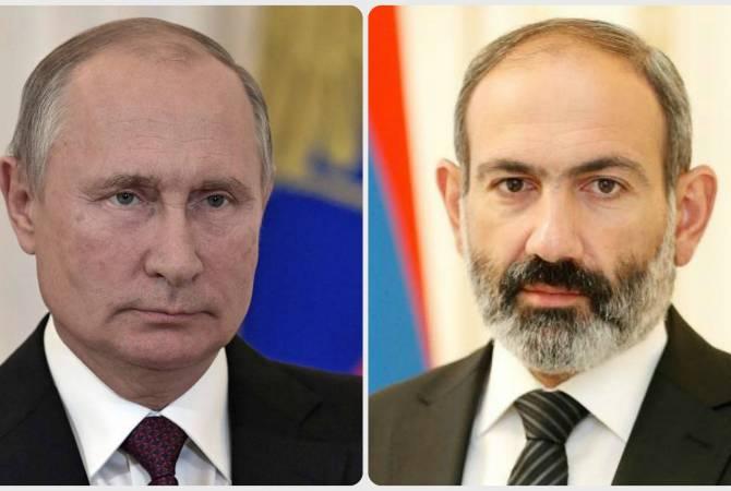 Премьер-министр Пашинян направил телеграмму соболезнования Владимиру Путину