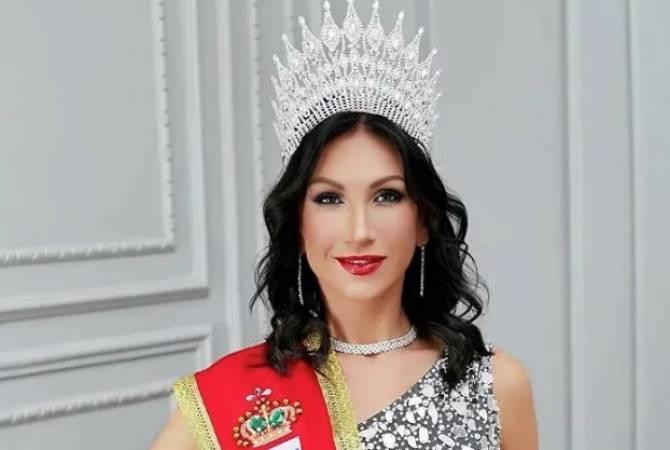 Ռուսաստանի ներկայացուցիչը հաղթել Է «Միսիս Տիեզերք-2020» մրցույթում
