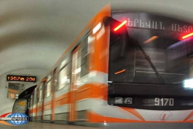 Специалисты устранили технические неполадки в Ереванском метрополитене