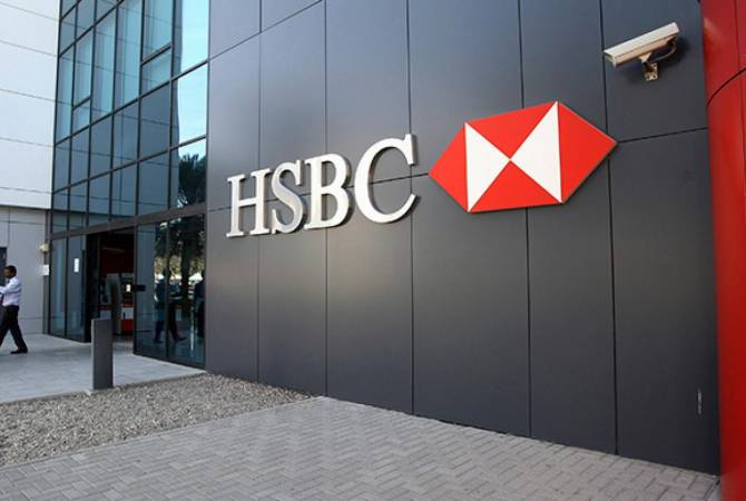 HSBC considering exit from Armenia, Greece, Oman, Turkey – Reuters