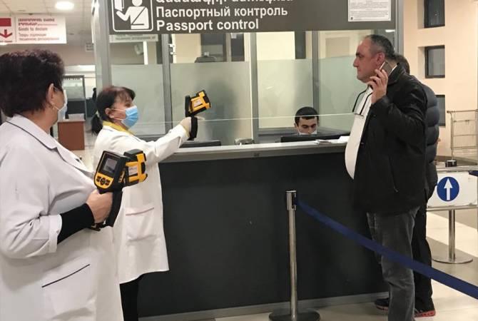 Среди пассажиров, прибывающих из Китая в Армению, не обнаружено людей с повышенной температурой