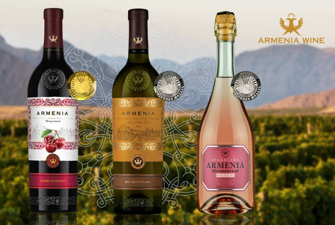 Armenian Wines' show at ProdExpo-2020 international food exhibition
