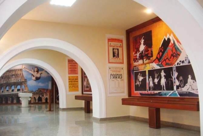 Արամ Խաչատրյանի տուն-թանգարանն առցանց հարթակում կիրականացնի կրթական և ճանաչողական ծրագրեր