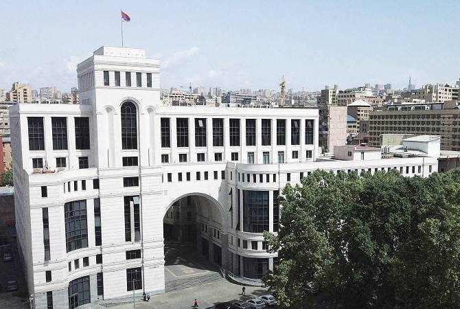 МИД РА собирает данные и проблемы находящихся за рубежом граждан Армении