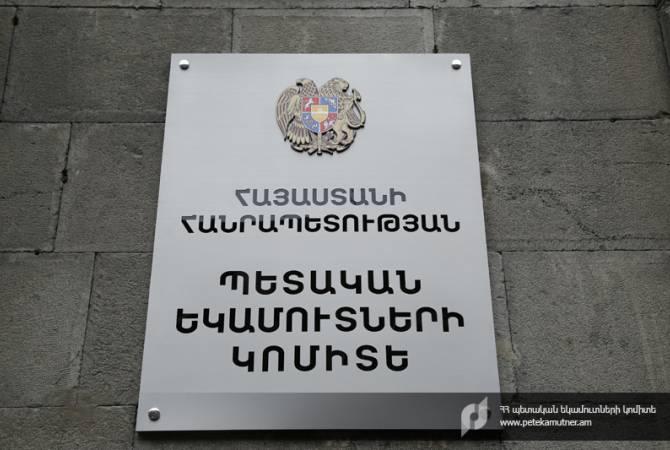 ՊԵԿ իրավաբանական վարչությունը շարունակելու է իրականացվել վարչական վարույթները
