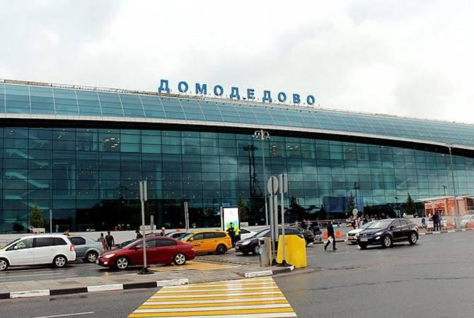 Посольство Армении в РФ прокомментировало ситуацию с застрявшими в аэропорту «Домодедово» гражданами РА