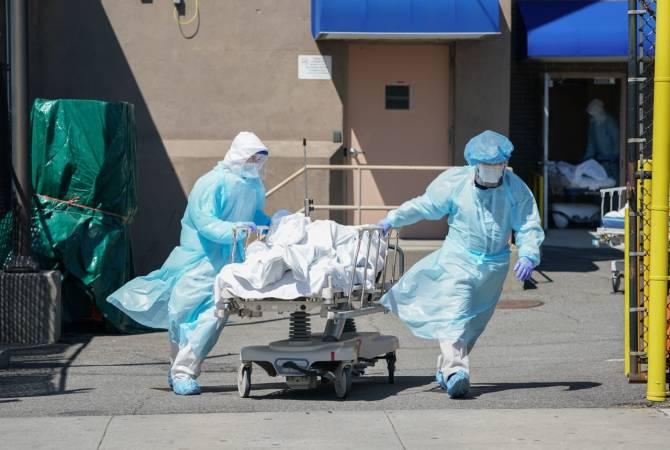 ԱՄՆ-ում մեկ օրում կորոնավիրուսից մահացության ռեկորդային ցուցանիշ է գրանցվել