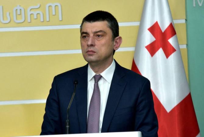 Премьер-министр Грузии: «Вынуждены сохранить определенные ограничения»