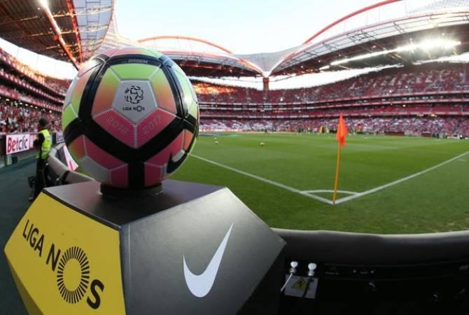 Первенство Португалии по футболу  официально возобновится в  июне
