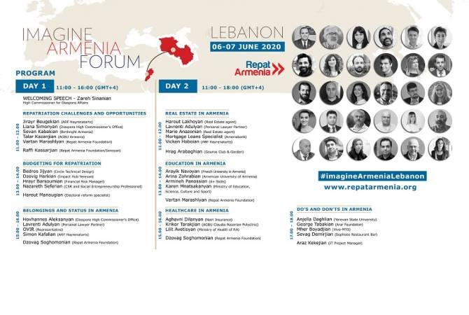Онлайн-форум «Imagine Armenia Lebanon» ориентирован на армянскую общину Ливана