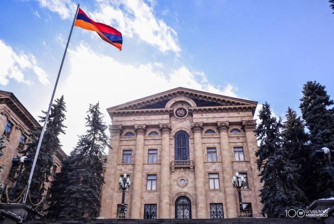 В Национальном  собрании Армении началось очередное четырехдневное заседание