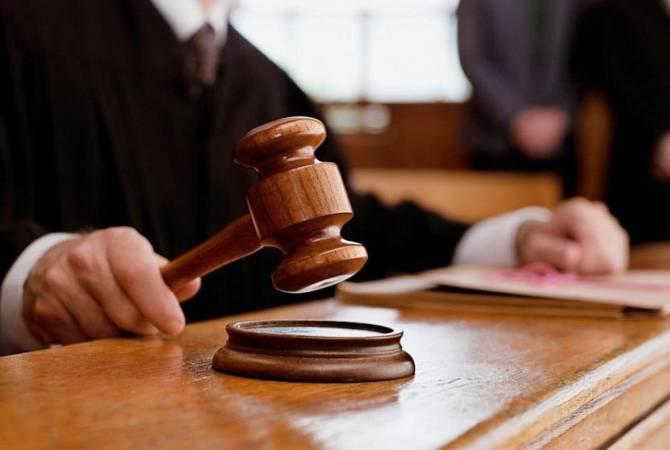 Парламент Армении принял проект, согласно которому назначаются пенсии судей КС