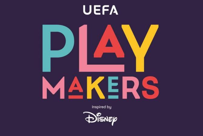 Армения присоединилась к проекту UEFA Playmaker