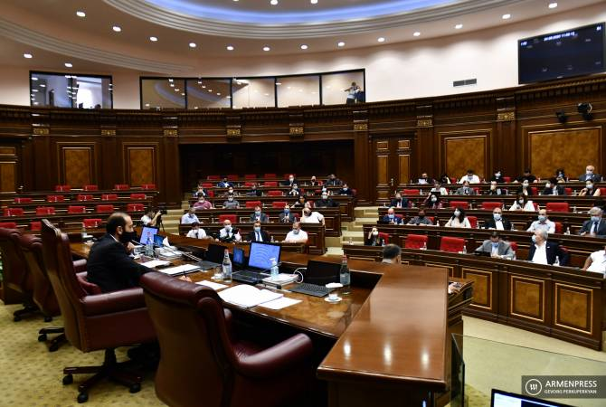 Extraordinary session begins in Parliament
