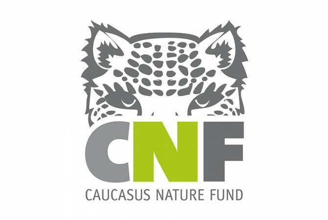 Фонд природы Кавказа предоставил Армении новый грант