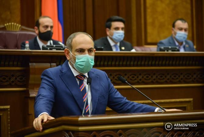 В повестке дня Армении стои́т вопрос признания независимости Арцаха: Пашинян