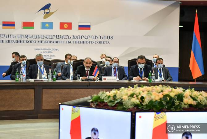 Expanded format meeting of Eurasian Intergovernmental Council