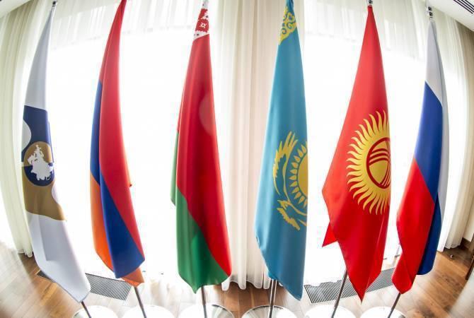 Стални одбор јерменског парламента одобрава нацрт закона о ратификацији Споразума о слободној трговини између Европске уније и Србије