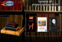 YEREVAN BESTSELLER 4/79 – Three new books are in the list
