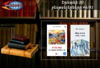 YEREVAN BESTSELLER 4/81 - 'A dog's fortune on an old Armenian road' and 'Live Before You 