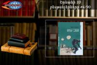 YEREVAN BESTSELLER 4/90: Winter of Roden back in weekly chartbuster list