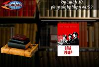 YEREVAN BESTSELLER 4/92 - Three Comrades by Erich Maria Remarque among weekly top ten