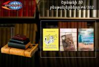YEREVAN BESTSELLER 4/102: 'Where Wild Roses Bloom', 'Ville-Évrard' and 'Unfound 