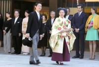 Japanese Princess Ayako gives up royal status to marry commoner