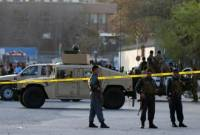 Twin explosions kill at least 4 in southern Afghanistan