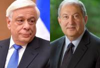 Armenian president congratulates Greek counterpart on Independence Day