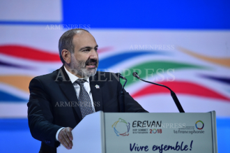 Grand opening of the XVII summit of La Francophonie in 
