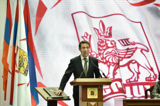 Inauguration ceremony of Hayk Marutyan as new Mayor of 