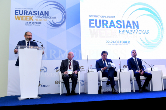 Opening and plenary session of Eurasian Week International 