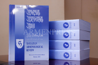 Presentation of new volume of Haigazian Armenological Review