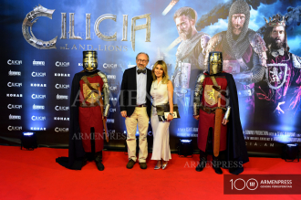 Cilicia Land of Lions premiere