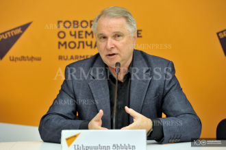 Armenia-Israel International Public Forum co-chair Alexander 