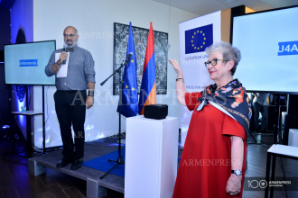 Presentation of  EU4Armenia.am online platform