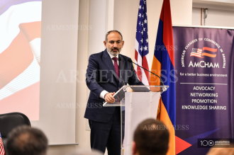 PM Pashinyan takes part in yearend meeting of American 