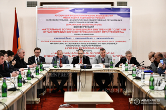 Conference on domestic and foreign policies of countries of 