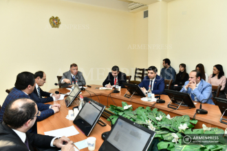 Session of Parliamentary Standing Committee on Regional and 