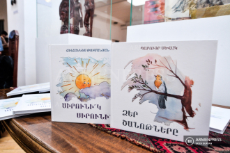 Book presentations for children on Book Giving Day