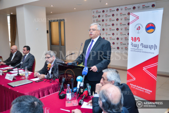 Conference of Armenian National Committees and offices