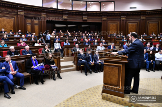 Parliamentary hearings on legislative reforms in higher 